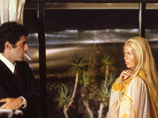 Il-lungo-addio-1973-di-Robert-Altman.jpg