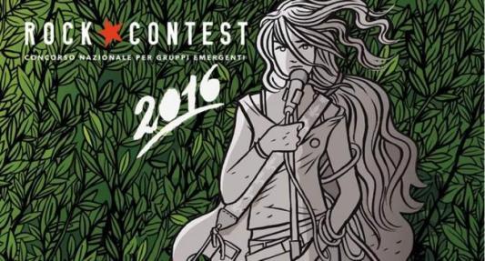 rock-contest-2016-partneship.jpg
