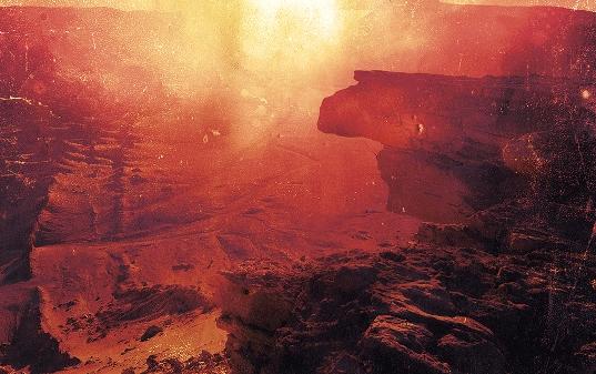 triosophy-dei-red-sun.jpg